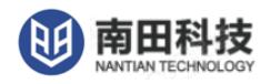 广州南田互联网科技有限公司